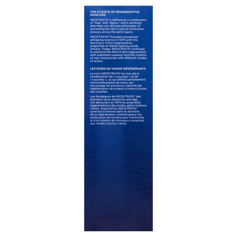 NEOSTRATA® Skin ActIve Wash 125mL